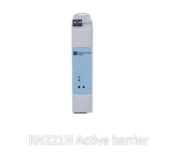 RN221N Active barrier